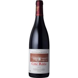 ■ ドメーヌ クリストフ セマスカ コート ロティ CH.ド モンリス 2015 赤ワイン wassys