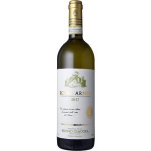 ■ ブルーノ ジャコーザ ロエロ アルネイス 2017 白ワイン|wassys