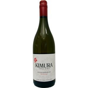 キムラ セラーズ マールボロ ソーヴィニヨンブラン 2018 白ワイン wassys