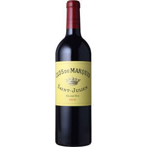 (ポイント6倍 9月30日13時まで) ■ クロ デュ マルキ 2015 赤ワイン|wassys