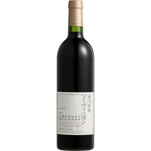 グレイス カベルネソーヴィニヨン 2016 中央葡萄酒 赤ワイン|wassys