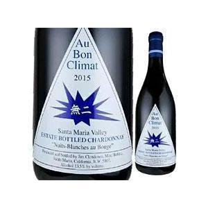 (ポイント6倍 9月30日13時まで) オーボンクリマニュイブランシュ 無二 シャルドネ 2015 ムニ 白ワイン|wassys
