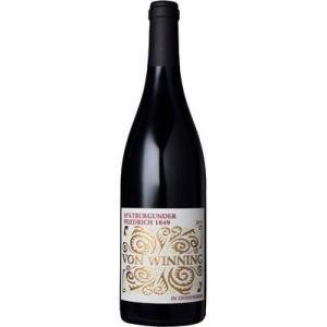 ■ フォン ウィニング シュペートブルグンダー フリードリッヒ 1849 Q.b.A. 2017 赤ワイン|wassys
