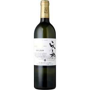 ■ 勝沼醸造株式会社 甲州テロワール セレクション 大和 2018 白ワイン|wassys