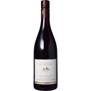 ■ クロスター エーバーバッハ醸造所 アスマンズホイザー ヘレンベルク シュペートブルグンダー 2015 赤ワイン|wassys