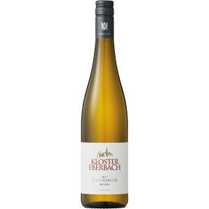 ■ クロスター エーバーバッハ醸造所 シュタインベルガー リースリング エアステ ラーゲ 2017 白ワイン|wassys