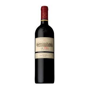 ■ ロス ヴァスコス ル ディス ド ロス ヴァスコス 2014 赤ワイン wassys