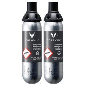 ■ CORAVIN コラヴァン ガスカプセル 2本入り|wassys