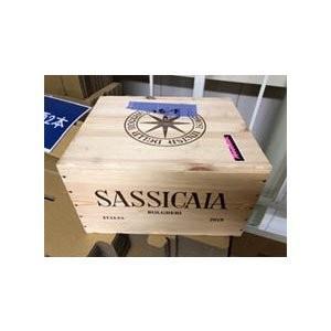 ワイン木箱【サッシカイア】(26×33×19)【木箱以外の商品との同梱不可】|wassys