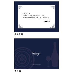 ひと言メッセージカード Message  card|wassys