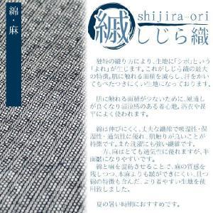 【日本製】綿麻しじら羽織【IKISUGATA】【送料無料】【夏用】 wasuian2 02
