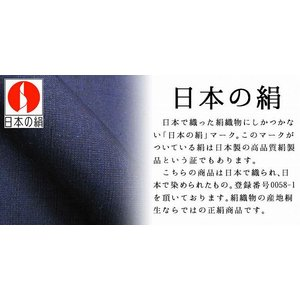【日本製】正絹羽織 -作務衣用 【IKISUGATA】【送料無料】シルク100%【通年】|wasuian2|03