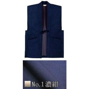 【日本製】正絹羽織 -作務衣用 【IKISUGATA】【送料無料】シルク100%【通年】|wasuian2|05