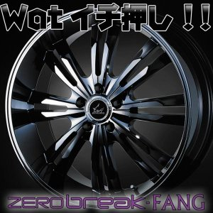 ZEROBREAK Fang ハリアー,ヴェルファイア NITTO 20インチT/Wset wat