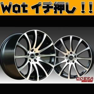 国産タイヤセット アルファード COBRA 19インチ NITTO NT555|wat