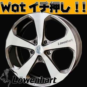 ランクル200系専用!!レーベンハート LV5 20インチ 特選タイヤset|wat