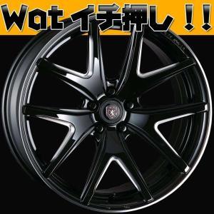 ヴァンガード・NX!!クラブリネア VIERI 20インチ 国産タイヤset wat