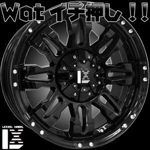 LEXXEL レクセル Balano offroad style バレーノ オフロードスタイル 17インチ BF オールテレン KO2 265/65R17,265/70R17,285/70R17 新品 タイヤホイールセット|wat
