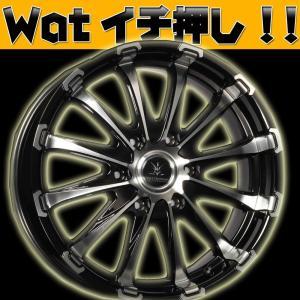 ハイエース 200系 タイヤホイールセット 18インチ 当社特選タイヤ 225/50R18 wat