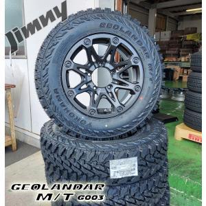 5月出荷 マッドタイヤ JB64 JB23 JB22 JA12 JA11 ジムニー  新品タイヤホイール4本セット ヨコハマ ジオランダー MT G003 185/85R16 175/80R16|wat