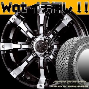 【車検対応!!JWL】【MYRTLE GEAR BEAST ランクル 100系/200系専用】 20in 20インチ タイヤ&ホイールセット!!NITTO DUNE GRAPPLER 285/50R20|wat