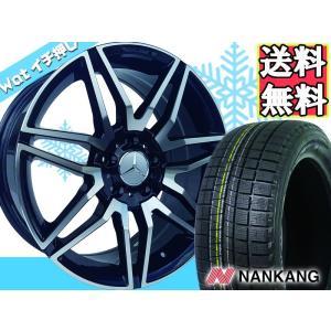 スタッドレス ベンツ  Aクラス W176 Bクラス W246 Cクラス W204 ナンカン ESSN-1 225/40R18 18インチ 新品タイヤホイールセット 1台分 4本セット|wat