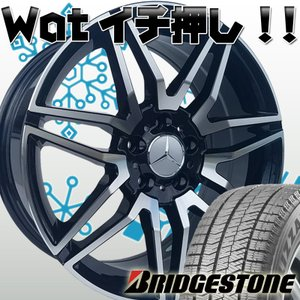 国産スタッドレス ベンツ Eクラス W212/W213 245/40R18 ブリヂストン ブリザック VR-X2 新品タイヤホイールセット 18インチ 1台分|wat