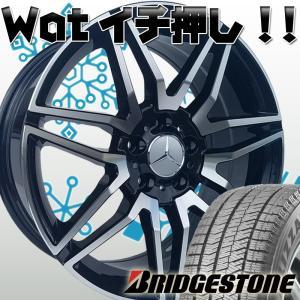 国産スタッドレス ベンツ Cクラス W205 225/45R18 ブリヂストン ブリザック VR-X2 18インチ 新品タイヤホイールセット 1台分|wat
