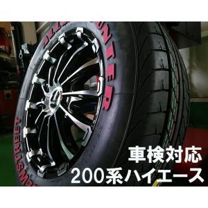 ハイエース タイヤホイールセット BD12 オーレンカウンター 215/65R16 レッドレター 4本 車検対応|wat