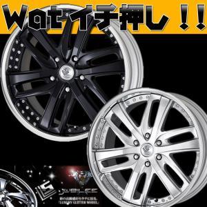 【車検対応!!JWL】【ワーク LS ブライトリング・SUV ランクル 200系専用】 20in 20インチ タイヤホイールセット!!当社特選タイヤ 285/50R20|wat
