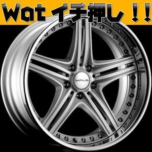 ランクル100系・200系!!WALD Mahora マホラ 24インチ マルチピース  タイヤホイールセット|wat