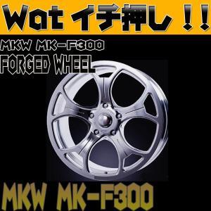 ランクル100系・シグナス専用!!MKW 鍛造24インチ T/W295/35R24|wat