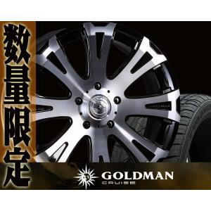 【送料無料!!】GOLDMAN CRUISE TITAN!!ランクル 200系!!22in 特選タイヤset!!|wat