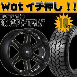 【FJ・エスカレード・サーフ】TUFF T04 プロコンプ A/T 18インチ 285/65R18 wat