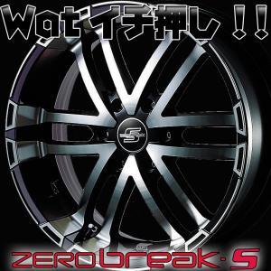 200系ハイエース,レジアスエース!!18インチ 国産 トーヨー H20 タイヤ ホイールセット Zerobreak S ゼロブレイクS 225/50R18 107/109LT wat