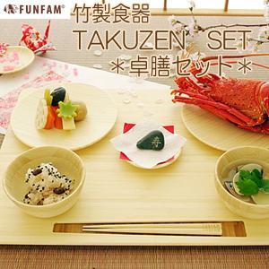 出産祝い・お食い初め・誕生日・結婚祝として大人気の竹製食器セット子供の栄養バランスを簡単に♪プレート...