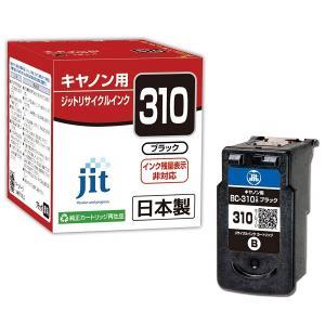 ジット リサイクルインク JIT-C310BNの商品画像|ナビ
