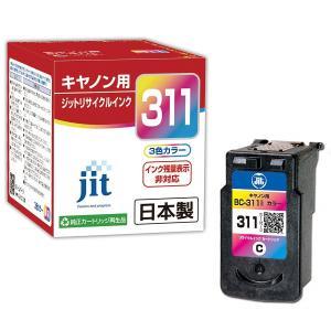 商品重量:約63.5 g 【プリンタ対応機種】 iP2700 MP493 MP490 MP480 M...