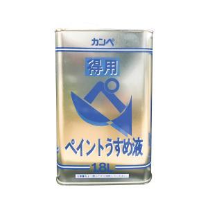得用ペイントうすめ液 1.8Lの商品画像|ナビ