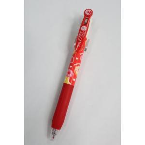 『サラサクリップ』は、ジェルインクの特性を活かした鮮やかな発色と、さらさらした書き味が特徴のボールペ...