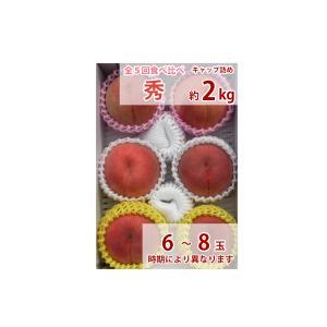 福島の桃 贈答用 食べ比べセット 早生種〜極々晩生種 7月中下旬から10月上旬まで全5回お届け 秀品 2kg 6〜8玉入り 送料無料|watanabe-kajuen