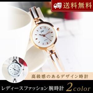 腕時計 レディース ウォッチ 女性 アナログ かわいい ビジネス ランキング 小物 おしゃれ セール...