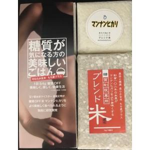 糖質制限専用ブレンド米 柔らか玄米もち麦プラス 1KG...