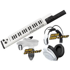 ボーカーロイドキーボード VKB-100にヘッドフォンとストラップをセットに! 【セット内容】 ◆ ...