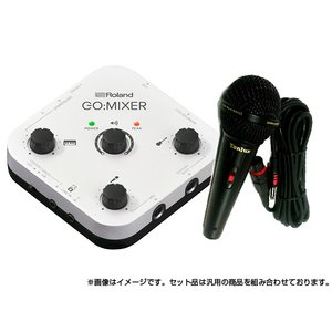 ● GO:MIXER マイクセット・セット内容 ◆ 本体/ROLAND/GO:MIXER/1 台 ◆...
