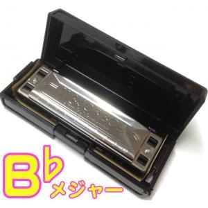 こちらは【メジャーB♭調】ブルースハープ型のブルースハーモニカ。トンボは日本のハーモニカメーカーで、...