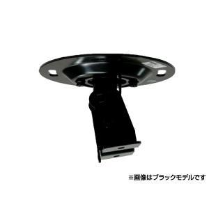 RAMSA ( ラムサ )  WS-Q148 W 白 /ホワイト◆ スピーカー天井取付金具  ◆ 天...