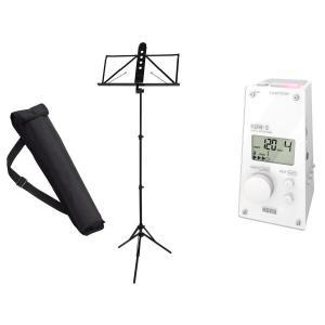 KORG(コルグ) KDM-3-WH デジタル メトロノーム ホワイト 大音量 ボリューム調整可 電子メトロノーム 白色 white digital metronome KDM3-WH セット B watanabegakki