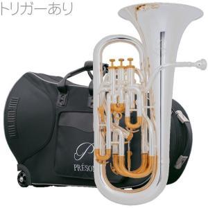 PRESON ユーフォニアム アウトレット PR-3300SP 銀メッキ 新品 トリガー搭載 B♭ 4ピストン コンペンセイティングシステム 管楽器 シルバー 一部送料追加|watanabegakki