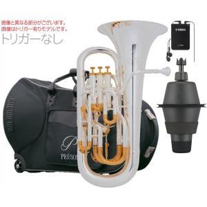 PRESON PR3300SP セット B 【トリガーなし】 銀メッキ ユーフォニアム B♭ 4ピストン コンペンセイティングシステム 管楽器 シルバー PR-3300SP 一部送料追加|watanabegakki